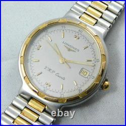Longines Conquest V. H. P Date Men's Silver Gold Vintage Watch Swiss Quartz